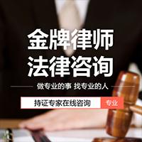 运华律师团