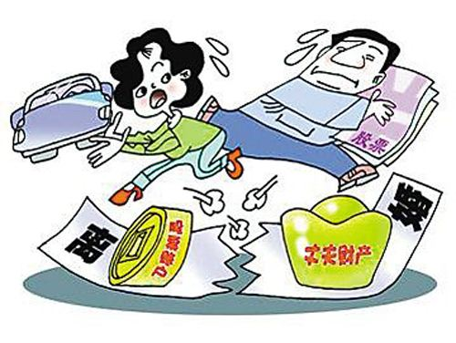 离婚财产分割协议怎么写?写离婚财产分割协议书注意哪些问题?