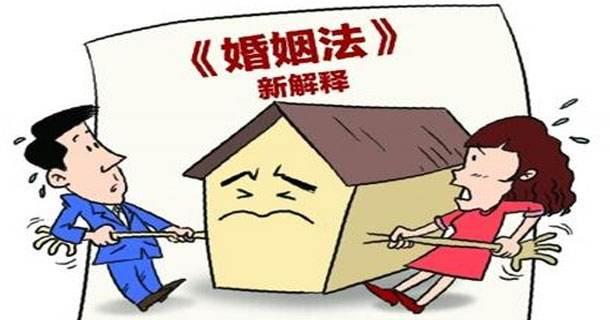 法律起诉离婚条件是什么?起诉离婚程序有哪些?