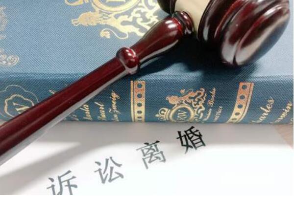 到法院起诉离婚一般要多少钱,怎样缴纳诉讼费用?