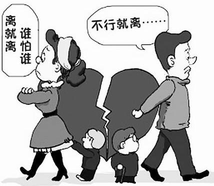 如果一方不同意离婚怎么办?离婚需要满足哪些条件?