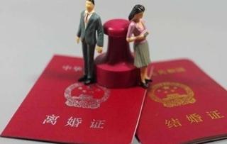 单方面离婚怎么离,有什么方法,需多长时间?