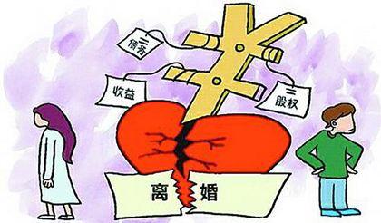 怎样协议离婚 协议离婚应当具备怎样的条件