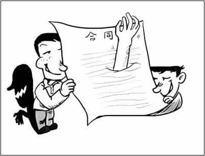 合同纠纷主观原因是什么 解决的方式有哪些