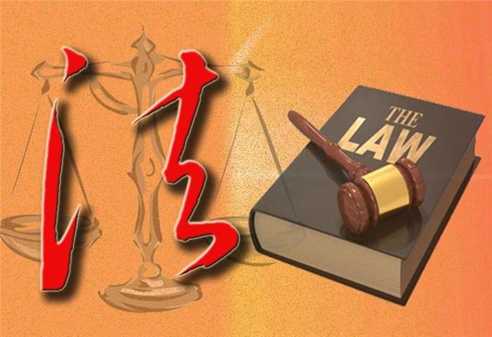 婚姻家庭律师事务所