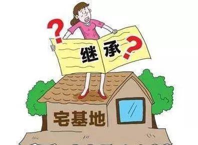 当发生房产,遗产继承纠纷时,应该怎么解决?