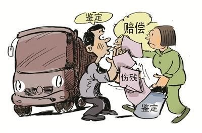 交通事故鉴定有几种 分别是什么