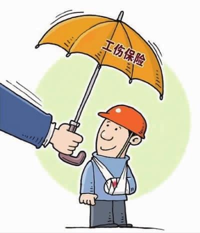 工伤保险保障了劳动者的权益 常见的工伤赔偿种类有哪些
