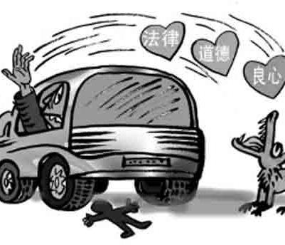 交通肇事罪的含义什么?主体是谁?
