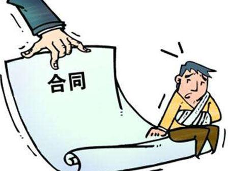 写合同时要注意什么 合同中应该有哪些内容