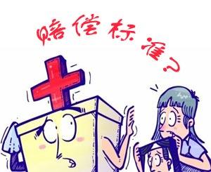 工伤险保障了劳动者的权益 深圳市的工伤赔偿标准是什么