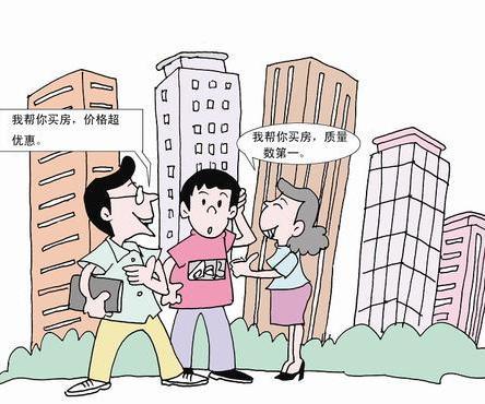 房产合同纠纷