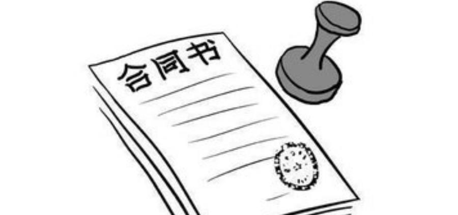 合同如何写