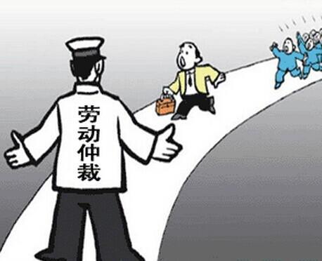 劳动争议的范围是什么呢?