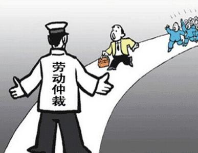 劳动纠纷处理基本原则有哪些?如何解决劳动纠纷?