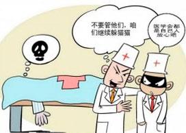 医疗事故致人死亡赔偿标准