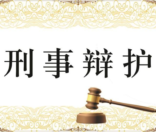 刑事诉讼律师费用是怎么计算的?