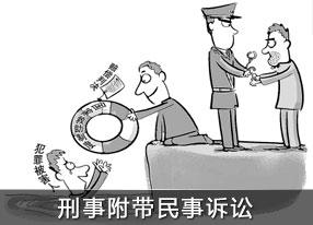 刑事诉讼法律服务