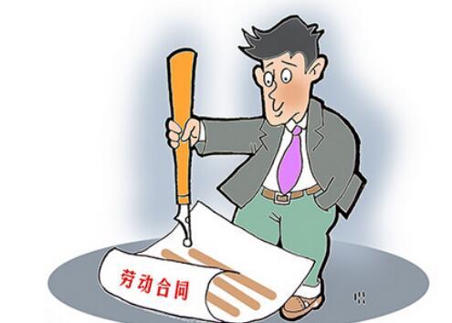 劳动合同怎样写才能保障您的合法权益