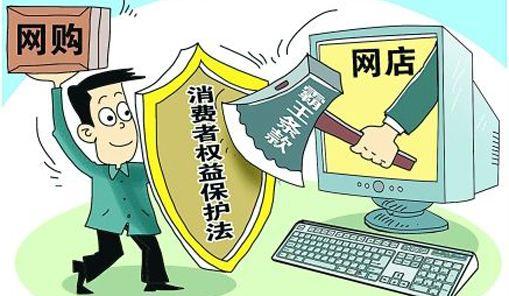 怎么通过网络维权