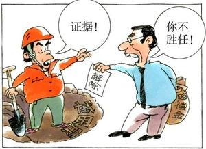 劳动纠纷律师费标准
