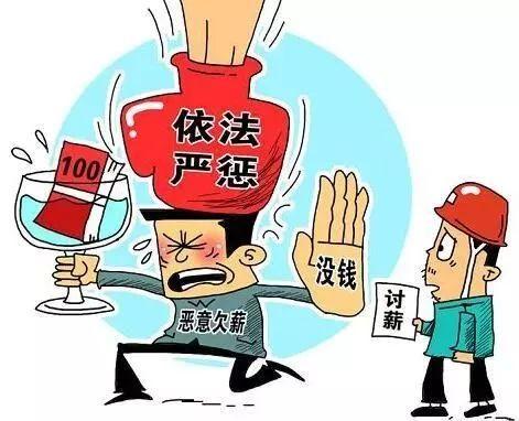 劳动纠纷的处理程序以及劳动纠纷律师费标准
