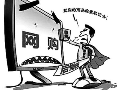 网络维权公司