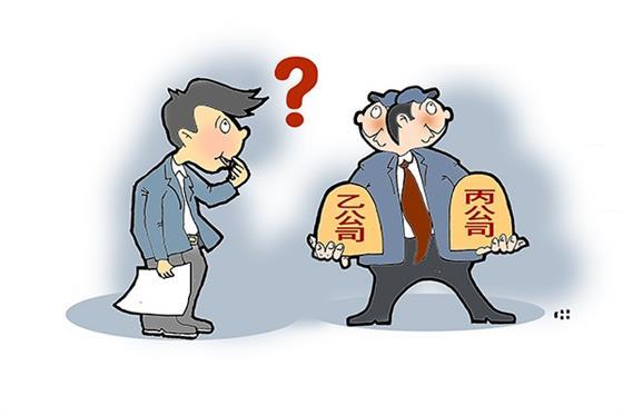 公司债务怎么产生的,有哪些影响存在呢?