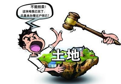 土地纠纷法律咨询