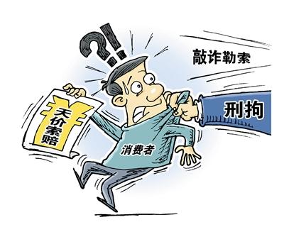 保险理赔诉讼的时效是多久,保险理赔程序有哪些?