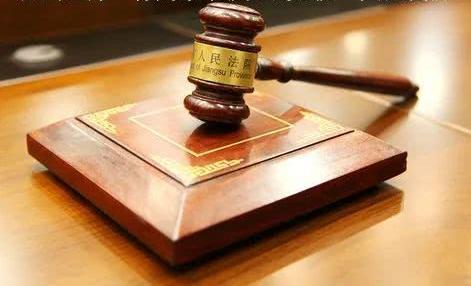 关于法律上的土地纠纷
