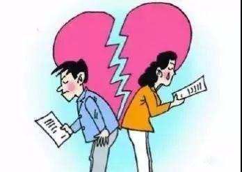 起诉离婚对方不同意怎么办,起诉离婚程序有哪些?