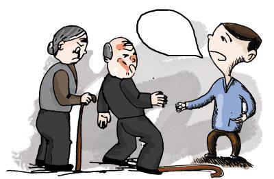 一般不予离婚的前提条件是什么,让名律师告诉你?