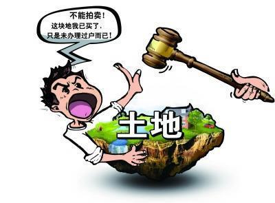 土地纠纷起诉书