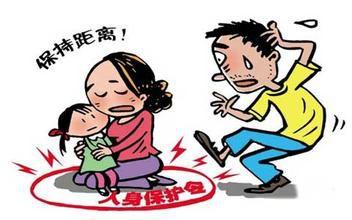 家暴严重影响日常生活 因家暴的离婚协议怎么写