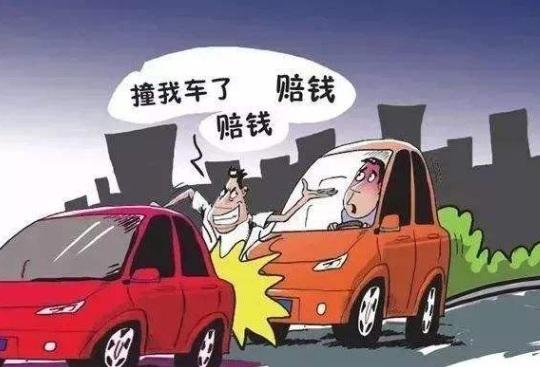 交通事故怎么赔偿 赔偿项目不同费用也不同