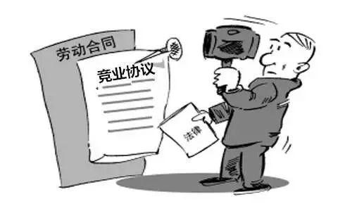 劳动纠纷法律咨询电话