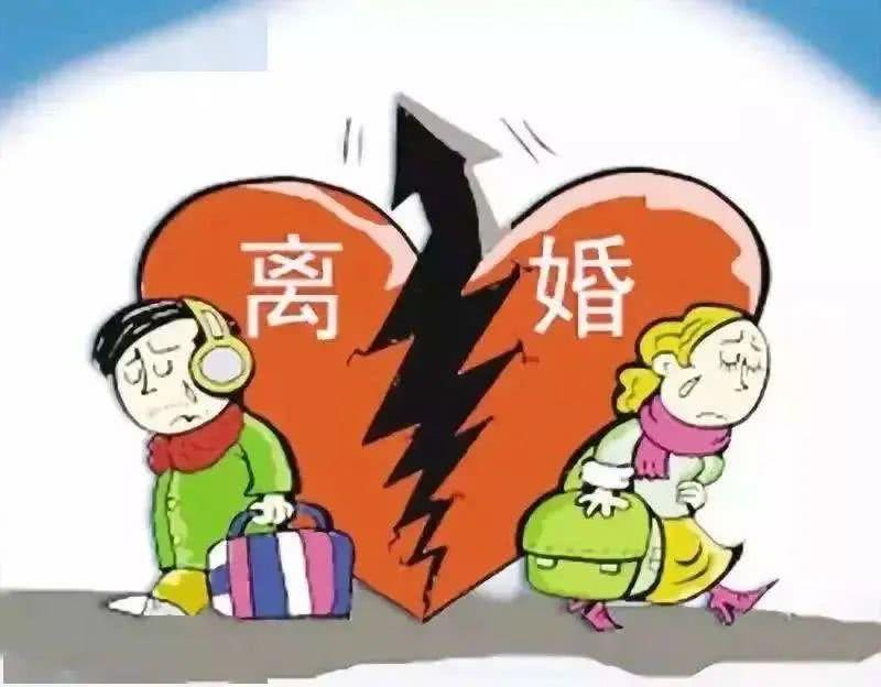 起诉离婚一般需要多久 离婚起诉书应当注意的问题有哪些