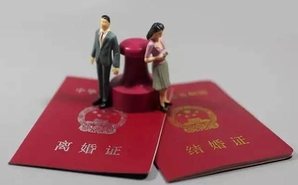 夫妻分居多长时间可以自动离婚