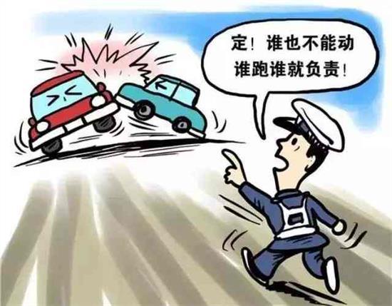 交通事故逃逸怎么处理