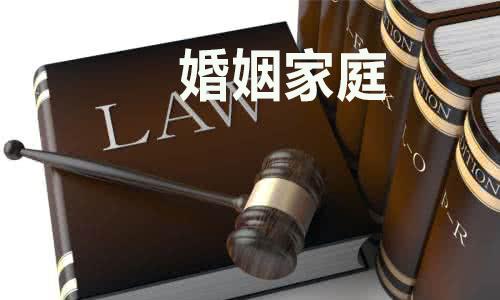 婚姻方面的律师基本现状是什么?