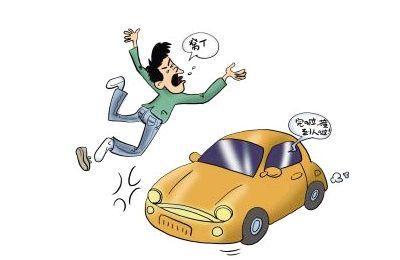 交通事故赔偿标准都有哪些呀?具体是怎么规定的?