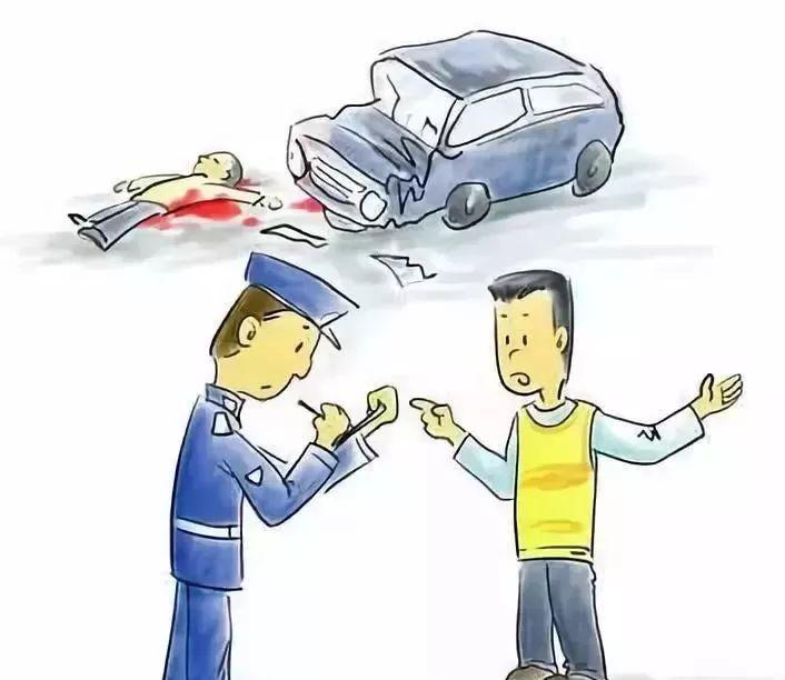 交通肇事致人死亡判多少年 交通肇事的逃逸认定是什么