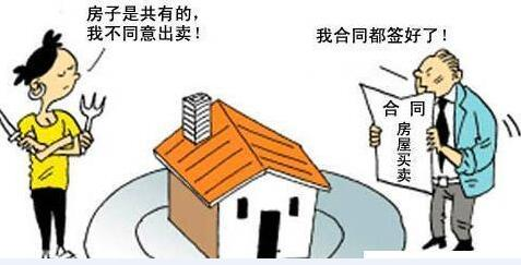 请房产律师要多少钱 房产纠纷的解决方法有哪些