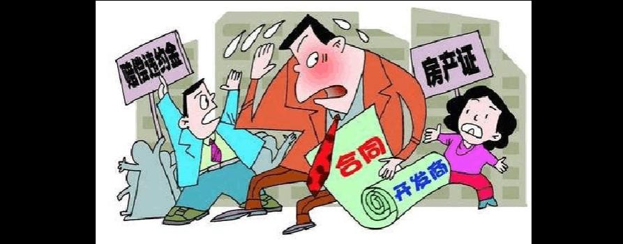 请个房产律师多少钱  房产纠纷的诉讼时效是多久