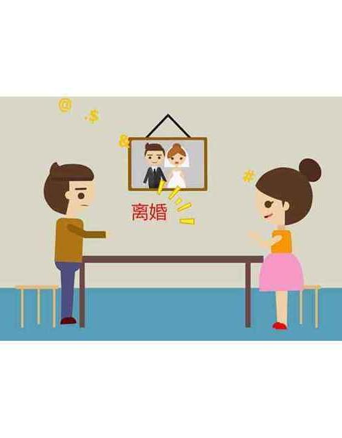 起诉离婚一般需要多长时间呢?诉讼费用是多少?