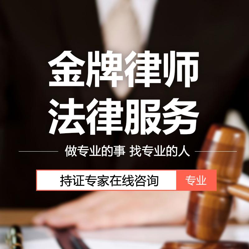 请房产律师多少钱