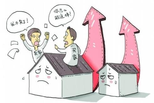 房屋买卖律师