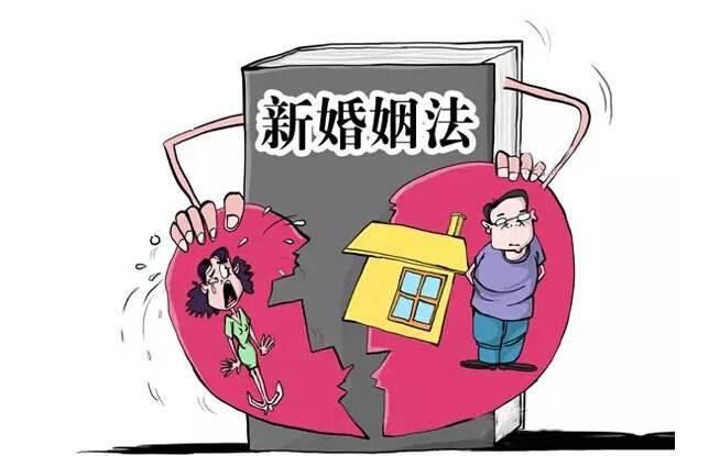 上海婚姻律师