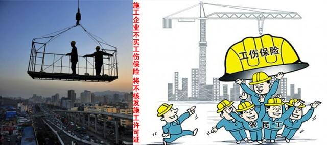 什么是建筑工伤赔偿标准?建筑工伤赔偿怎么处理